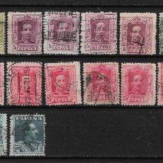 Sellos: ESPAÑA 1922 - 1930 USADOS - 3/7. Lote 187530442