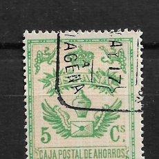 Sellos: ESPAÑA USADO - 3/7. Lote 187530972