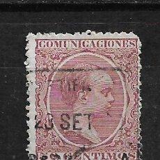 Sellos: ESPAÑA 1889 USADO - 3/7. Lote 187531093