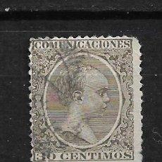 Sellos: ESPAÑA 1889 USADO - 3/7. Lote 187531122