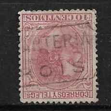 Sellos: ESPAÑA 1879 USADO - 3/7. Lote 187531292