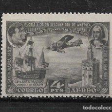 Sellos: ESPAÑA 1930 EDIFIL 591CC ** - 3/5. Lote 187535293