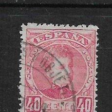 Sellos: ESPAÑA 1901 EDIFIL 251 USADO - 3/5. Lote 187535472