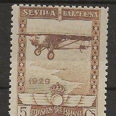 Sellos: R37/ ESPAÑA, EDIFIL 448, MNH **, 1929, PRO EXPOSICIONES DE SEVILLA Y BARCELONA, CAT 16,50 €. Lote 187578405