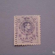 Sellos: ESPAÑA - 1909-22 - EDIFIL 270 -MNH** - NUEVO - MUESTRA NUMERACION A000,000 - LUJO - VALOR CAT. 75€. Lote 187613828