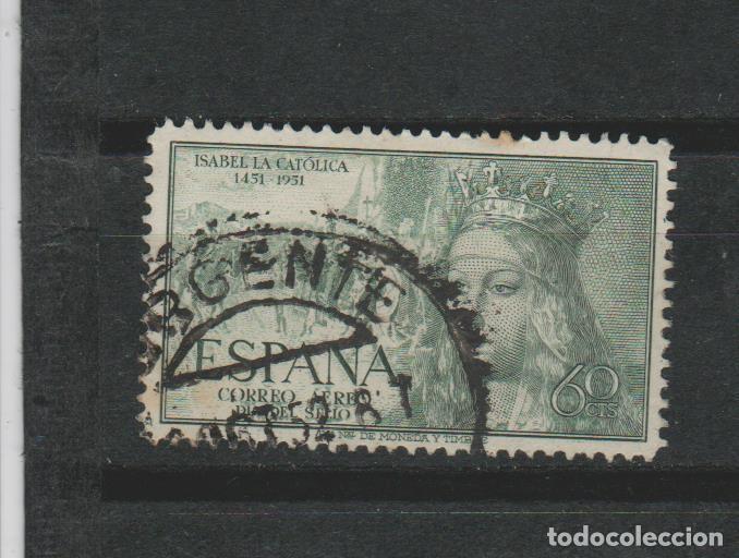 LOTE D SELLO ISABEL LA CATOLICA (Sellos - España - Alfonso XIII de 1.886 a 1.931 - Usados)