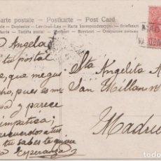 Sellos: CATERIA DE VALDEMORO - MADRID. Lote 188586097