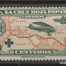 Sellos: .G-SUB_2/ ESPAÑA 1926, EDIFIL 345 MNH**, PRO CRUZ ROJA ESPAÑOLA. Lote 226823200
