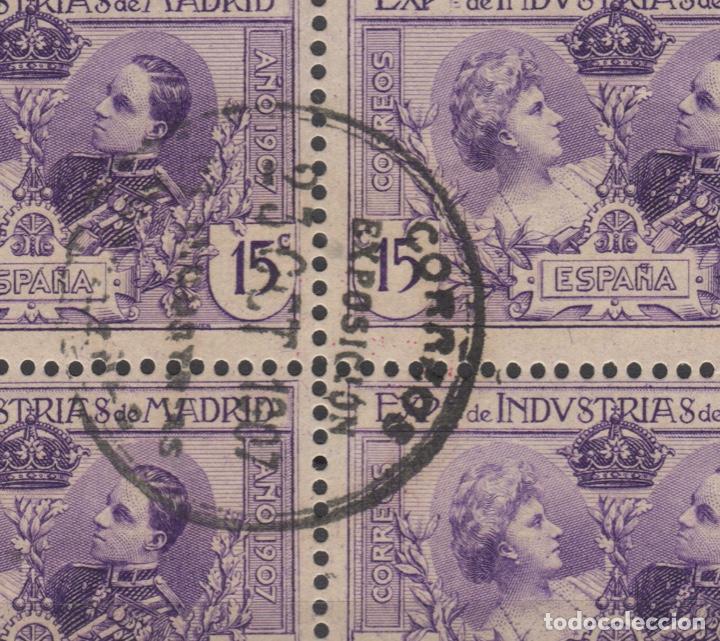 Sellos: 1907 Exposición de Industrias de Madrid Edifil SR 1/6 (º) BLOQUE 4 VC 280€ - Foto 4 - 189162820