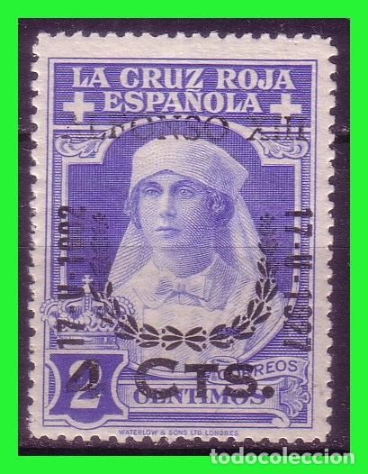 1927 XXV ANIV. JURA CONSTITUCIÓN ALFONSO XIII, NUEVO VALOR, EDIFIL Nº 374 * (Sellos - España - Alfonso XIII de 1.886 a 1.931 - Nuevos)