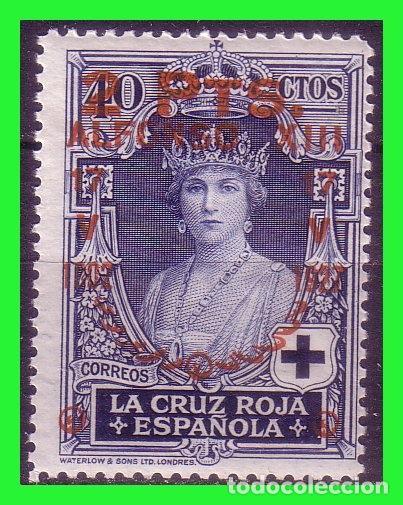 1927 XXV ANIV. JURA CONSTITUCIÓN ALFONSO XIII, NUEVO VALOR, EDIFIL Nº 383 * * (Sellos - España - Alfonso XIII de 1.886 a 1.931 - Nuevos)