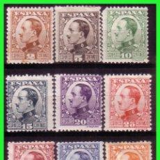 Sellos: 1930 ALFONSO XIII, TIPO VAQUER DE PERFIL, EDIFIL Nº 490 A 498, SIN 497, CON 497A *. Lote 189201556
