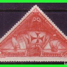 Selos: 1930 DESCUBRIMIENTO DE AMÉRICA, EDIFIL Nº 539 * *. Lote 189393937