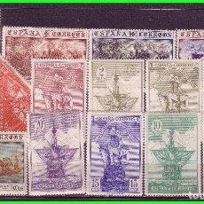 Sellos: 1930 DESCUBRIMIENTO DE AMÉRICA, EDIFIL Nº 531 A 546 * COMPLETA. Lote 189394310