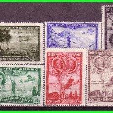 Sellos: 1930 PRO UNIÓN IBEROAMERICANA, EDIFIL Nº 583 A 591 * COMPLETA. Lote 189394621