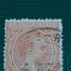 Selos: SELLO ESPAÑA 217. ALFONSO XIII. USADO.. Lote 189629550