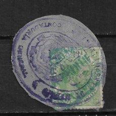 Sellos: AYUNTAMIENTO DE MADRID CONTADURIA GENERAL - 15/8. Lote 189640072