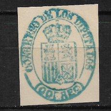 Sellos: CONGRESO DE LOS DIPUTADOS CORREO - 15/8. Lote 189640410