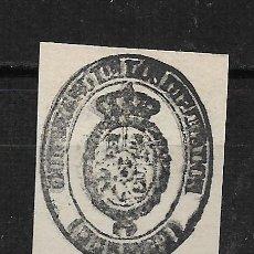 Sellos: CONGRESO DE LOS DIPUTADOS CORREO - 15/8. Lote 189640470