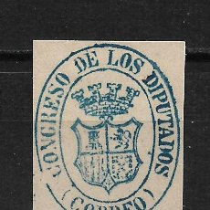 Sellos: CONGRESO DE LOS DIPUTADOS CORREO - 15/8. Lote 189640503