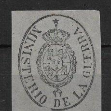 Sellos: MINISTERIO DE LA GUERRA - 15/8. Lote 189640580