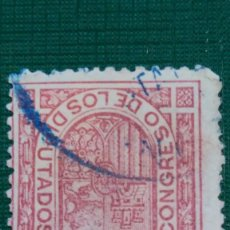 Selos: SELLO ESPAÑA Nº 230. ALFONSO XIII. USADO.. Lote 189731883