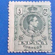 Sellos: NUEVO **. EDIFIL 268. ALFONSO XIII. TIPO MEDALLÓN. 1909-1922.. Lote 189755387