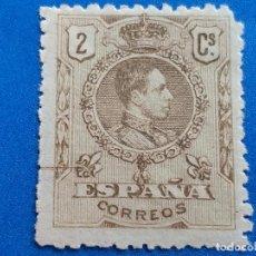 Sellos: NUEVO **. EDIFIL 267. ALFONSO XIII. TIPO MEDALLÓN. 1909-1922.. Lote 189755721