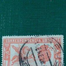 Selos: SELLO ESPAÑA 256. PEGASO. 20 CTS. ALFONSO XIII. USADO.. Lote 189761272