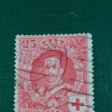 Selos: SELLO ESPAÑA Nº 331. ALFONSO XIII. USADO.. Lote 189796766