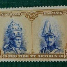Selos: SELLO ESPAÑA 404. ALFONSO XIII. USADO.. Lote 189796776