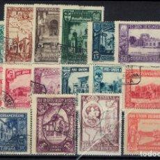 Sellos: SPAIN. PRO UNION IBEROAMERICANA. EDIFIL 566-582 (1930). SERIE COMPLETA USADA.. Lote 190032727
