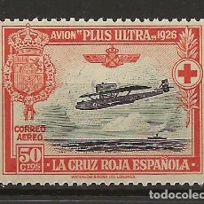 Sellos: .G-SUB_6/ ESPAÑA 1926, EDIFIL 346 MNH**, PRO CRUZ ROJA ESPAÑOLA. Lote 236629640
