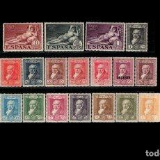 Sellos: ESPAÑA - 1930 - ALFONSO XIII - EDIFIL 499/516 - SERIE COMPLETA - MH* - NUEVOS.. Lote 190445786