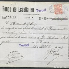 Sellos: A264-DOCUMENTO CON FISCAL TIMBRE MOVIL 1903 TIMBRE MOVIL SPAIN REVENUE. Lote 190461607