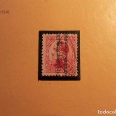 Sellos: ESPAÑA 1931 - ALFONSO XIII, SOBRECARGADOS - EDIFIL 598.. Lote 190474618