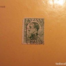 Sellos: ESPAÑA 1931 - ALFONSO XIII, SOBRECARGADOS - EDIFIL 595.. Lote 190474698