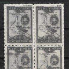 Selos: ESPAÑA 1930 EDIFIL 586 ** - 15/19. Lote 190536947