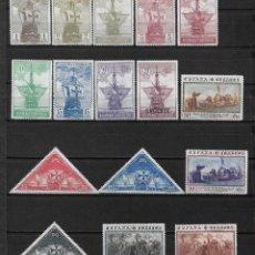 Sellos: ESPAÑA 1930 EDIFIL 531/546 * - 15/16. Lote 190560985