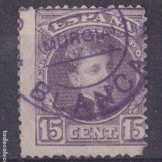 Sellos: TT1- ALFONSO XIII CADETE MATASELLOS CARTERÍA 2E BLANCA MURCIA. Lote 190779266