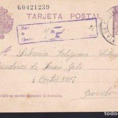 Timbres: F4-87- ENTERO POSTAL MARCA PARROQUIA EL FRESNO (AVILA) 1926. FECHADOR VENTA DE PINILLA. Lote 190886437