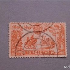 Sellos: ESPAÑA - 1905 - EDIFIL 266 - CENTRADO - CENTENARIO DE LA PUBLICACION DEL QUIJOTE - VALOR CAT. 260€.. Lote 190981827