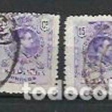 Sellos: ESPAÑA 1909 - EDIFIL 270 - LOTE DE 4. Lote 191146962