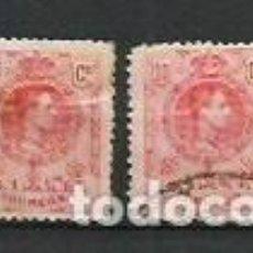 Sellos: ESPAÑA 1909 - EDIFIL 269 - LOTE DE 4. Lote 191147252