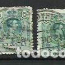 Sellos: ESPAÑA 1909 - EDIFIL 268 - LOTE DE 4. Lote 191147382