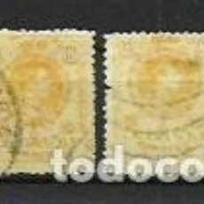 Sellos: ESPAÑA 1909 - EDIFIL 271 - LOTE DE 4. Lote 191147447