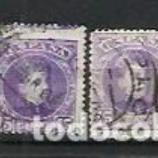 Sellos: ESPAÑA 1901 - EDIFIL 246 - LOTE DE 4. Lote 191147836