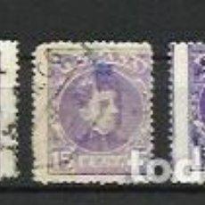 Sellos: ESPAÑA 1901 - EDIFIL 244, 245 Y 246 - LOTE DE 5 - CON VARIEDADES CROMÁTICAS. Lote 191148507