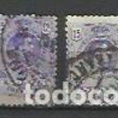 Sellos: ESPAÑA 1901 - EDIFIL 244, 245 Y 246 - LOTE DE 4 - CON VARIEDADES CROMÁTICAS. Lote 191148663