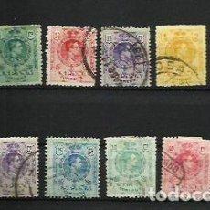 Sellos: ESPAÑA 1909 - EDIFIL 267 A 277 Y VARIEDAD EN NARANJA DEL 271. Lote 191160017